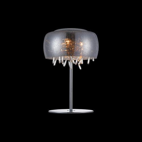 LUXERA - Нощна лампа ATMOSPHERA 46096