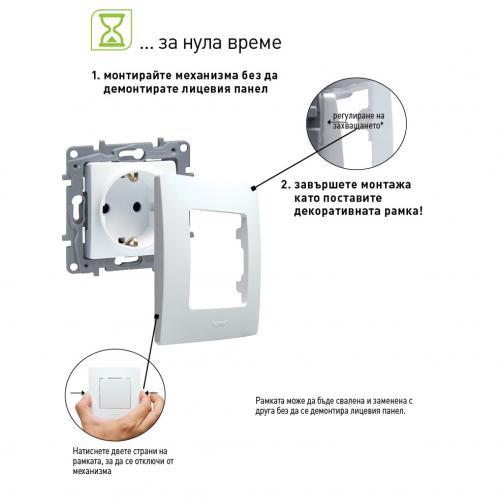 LEGRAND - 764517 NILOE Kлюч за бойлер двуполюсен 16A без светлинна индикация 1/0 бял