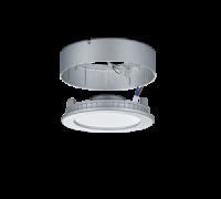 TRIO - LED панел за външен монтаж  6 W  титан  JUNO –  625501287  (1)