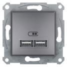SCHNEIDER ELECTRIC - Двойно USB  зарядно стомана Аsfora EPH2700262
