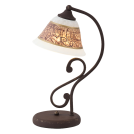 RABALUX - Настолна лампа Magdalena 7746 (1)