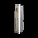 NIPPON - Аудиотабло за домофонна система Nippon WL-02NE (2x6) (1)